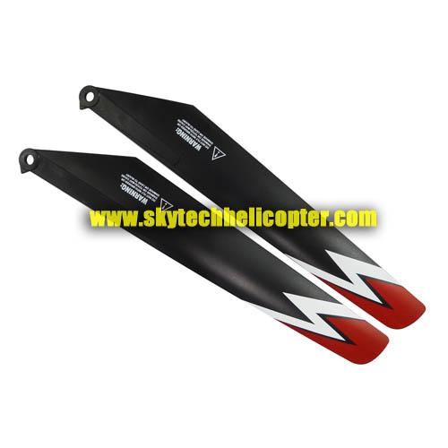 Kingco K9C-01 Main Blade A 2PCS For Kingco K9C Helicopter